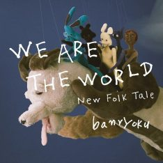 banryoku exhibition   WE ARE THE WORLD -New …