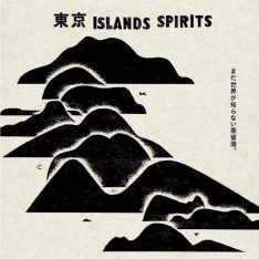 東京 ISLANDS SPIRITS WEEK